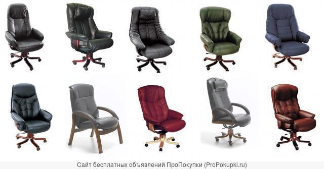 Новая бюджетная офисная мебель