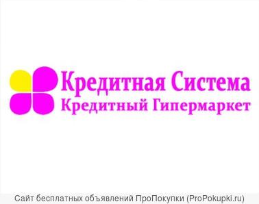 Кредиты в банках РФ и СНГ