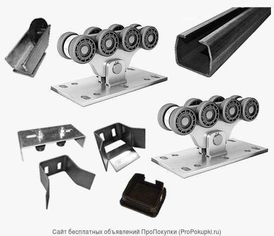 Качественные комплекты консольной фурнитуры для ворот до 400 кг