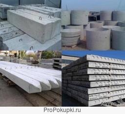 Производство И доставка жби изделий