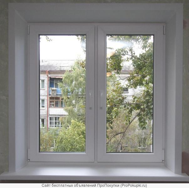 Качественные окна по отличной цене