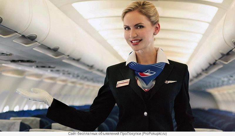 Обучение на стюардессу в Казани