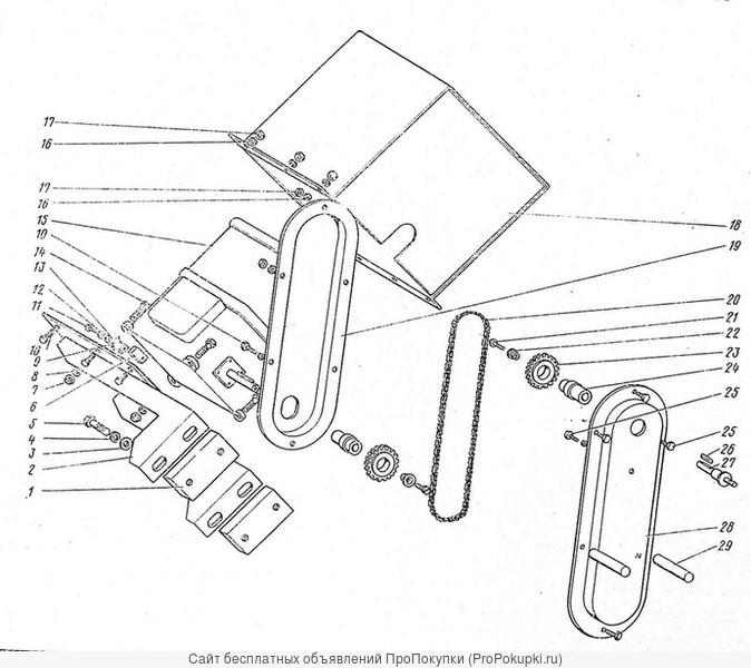 1082.05.900СБ Ограничитель хода рукояти к Экскаватору ЭКГ-5А