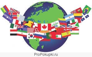 Профессиональные услуги перевода в Москве