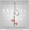 Отборное устройство давления 160-250П ТПО «Аверс»