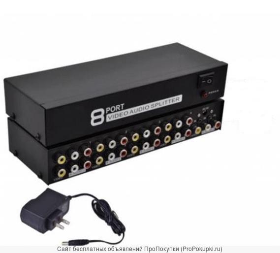 Аренда в Томске: Аудио-видео сплиттер сигнала RCA на 8 выходов