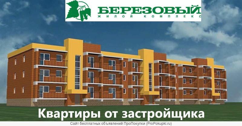 Продам студию 28 м2 в Иркутске(Березовый)