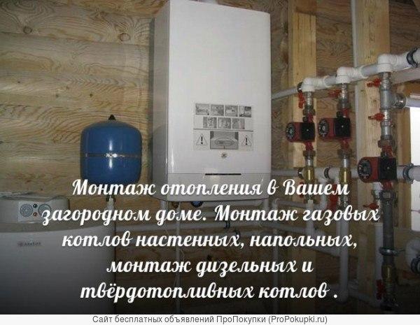 Замена батарей отопления в квартире за 1 день