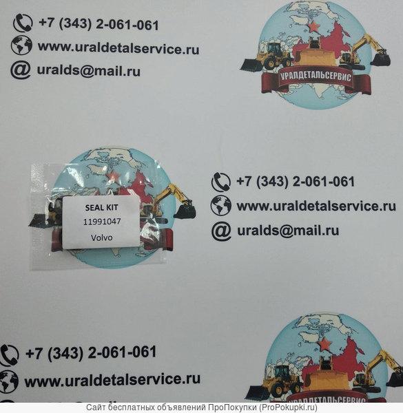 Ремкомплект г/ц Volvo 11991047