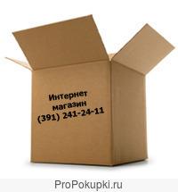 Коробки для переезда с доставкой