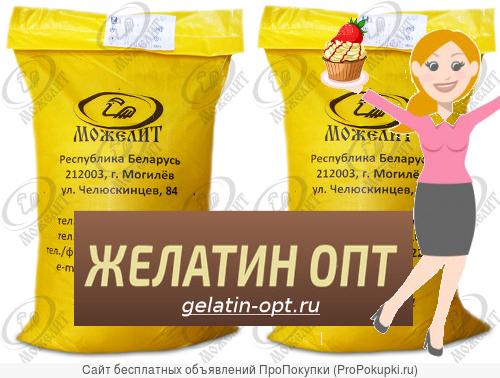 Качественный желатин в мешках 25 кг