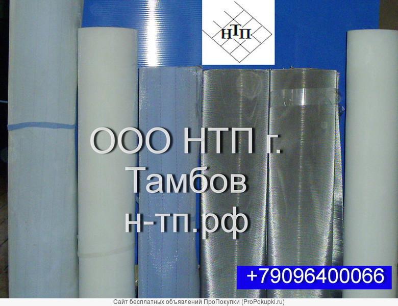 Сетки фильтровые -синтетические и нержавеющие