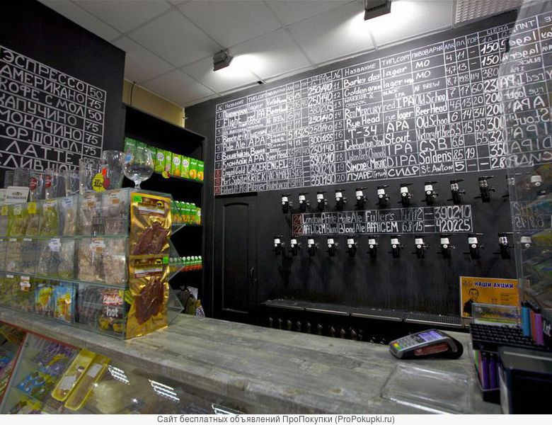 Магазин крафтового пива, м.Белорусская