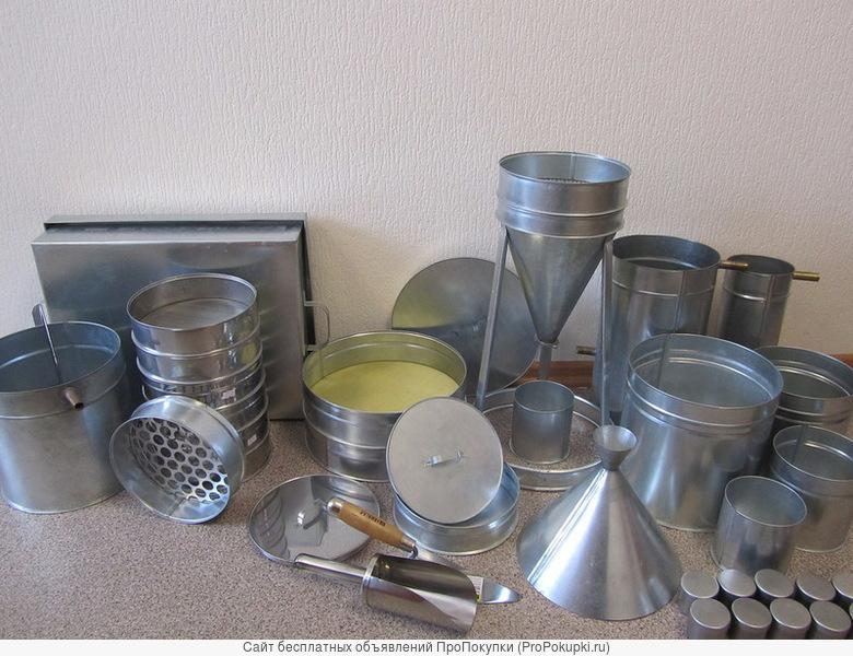 Продажа лабораторных сит, посуды