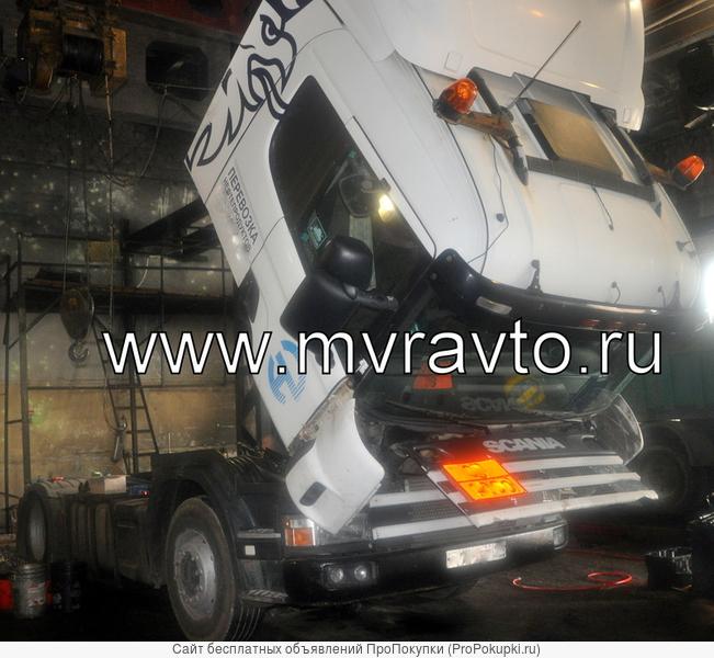 Ремонт Скания обслуживание Scania