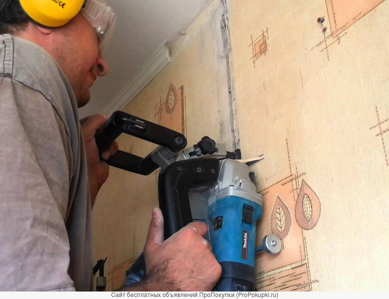 Штробление стен в Воронеже и проштробить в области
