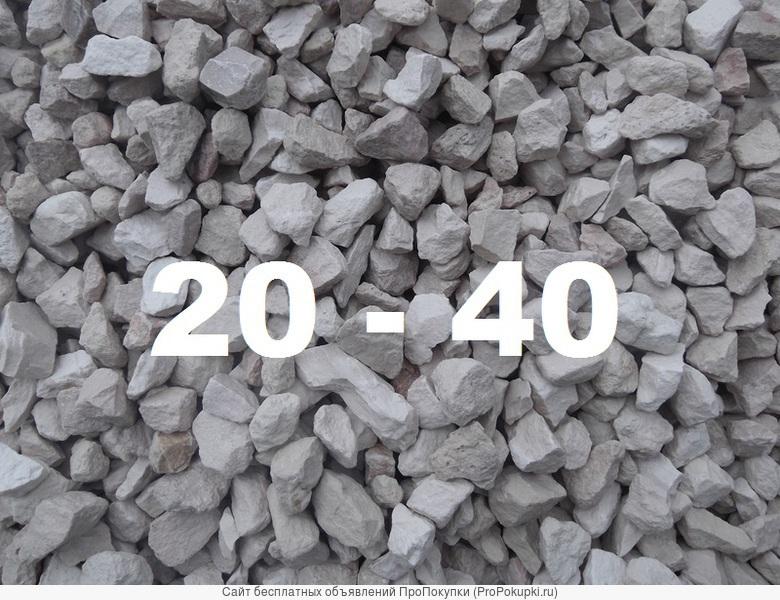 Щебень фракций 5-20, 20-40, 40-70 с доставкой в Челябинске