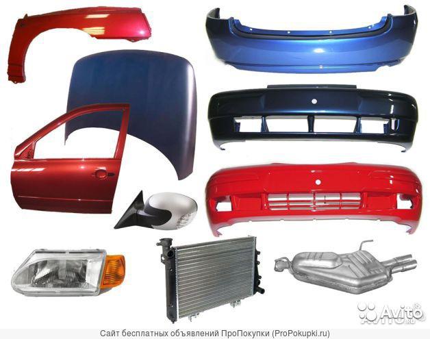 Оптика и Кузовные запчасти на Lada ваз в цвет
