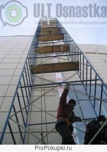 Монтажные строительные леса купить Алтайский край, Камень-на-Оби
