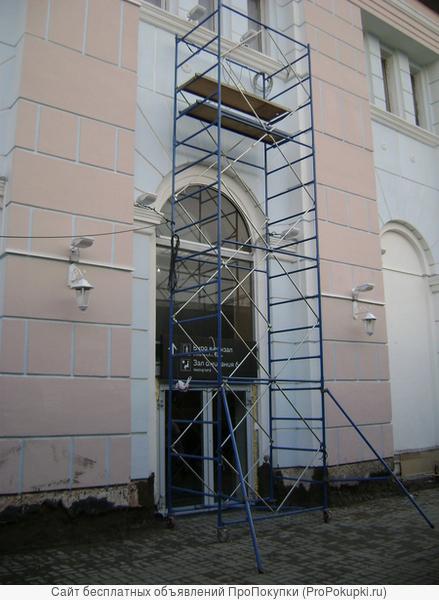 Вышка тура улт строительная купить метро Алтуфьево