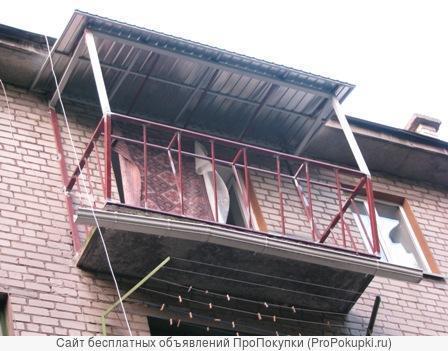 Балконы: расширение, отделка.