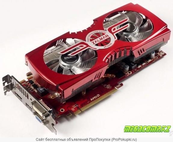 Куплю процессор, видеокарту, память, жесткий диск, корпус