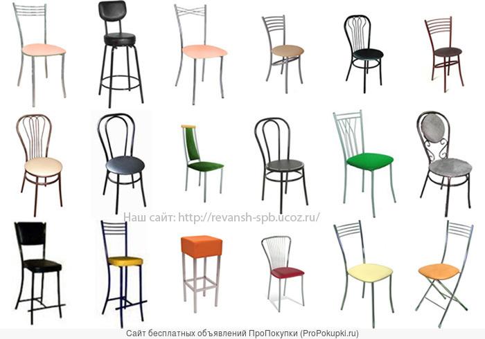 Барные стулья на металлокаркасе и другая мебель