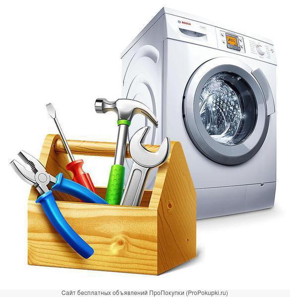 Ремонт и подключение стиральных и посудомоечных машин
