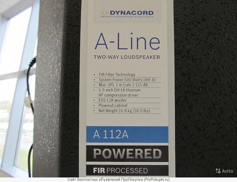 аренда в Томске: акустическая система Dynacord A112 (мощность 500 Вт)