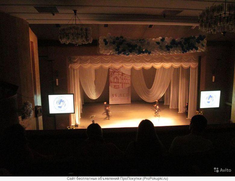 Аренда экрана для презентаций в Томске