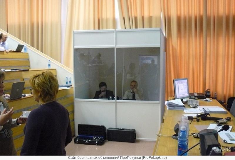 Аренда Системы синхронного перевода в Томске