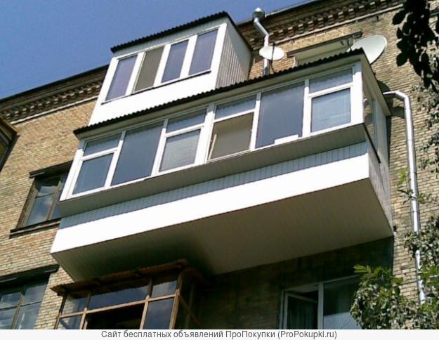 Расширение балконов во все стороны.