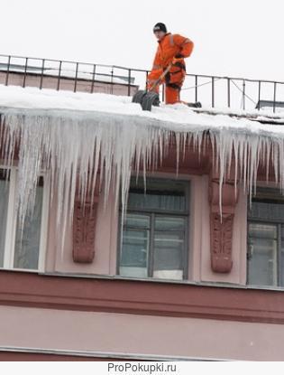 Сброс снега с крыш