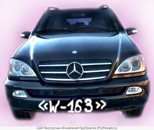 Mercedes-Benz, ML-400, 2002 Г. В., W-163, OM 628. 963 (Дизель), АКПП