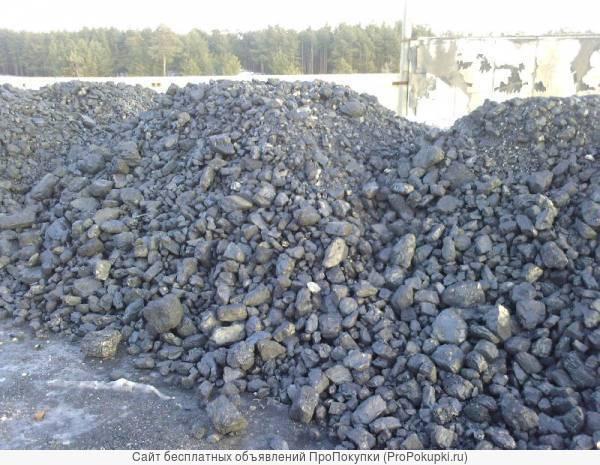 Уголь в день заказа ,документы в наличии