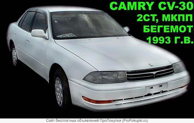 Camry, #V30, 1990 - 1993 Г. В., 3/4S / 2CT, МКПП / АКПП, Седан 3SFE