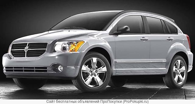 Dodge Caliber, 2007 г. в., EBA (1,8 л), МКПП, 2wd