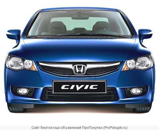 Honda Civic, 2009 г. в., FD-1 седан, R18A, АКПП, левый руль, рестайл