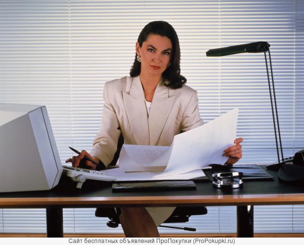 Специалист по обработке документов