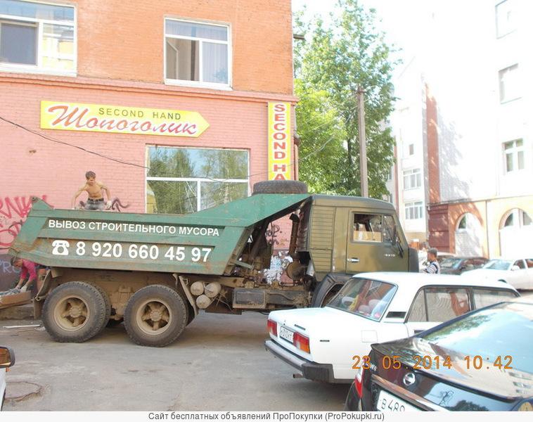 Вывоз строительного мусора В смоленске