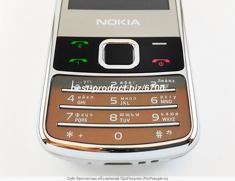 мобильный телефон nokia 6700 классика на 2 сим карты новый