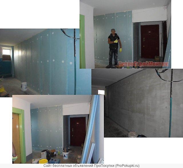 Наружное утепление и гидроизоляция стен, ремонтн м/п швов. Фасады.