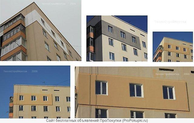 Утепление, герметизация швов и стыков панельных домов.