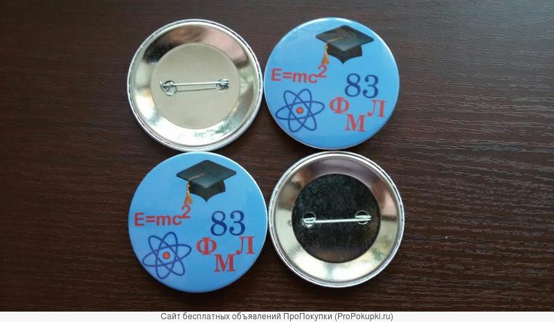 Значки и медали на праздники в школу и детский сад в Казани