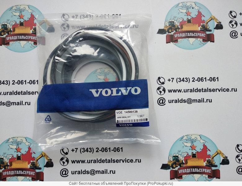 Ремкомплект гидроцилиндра Volvo 14589138