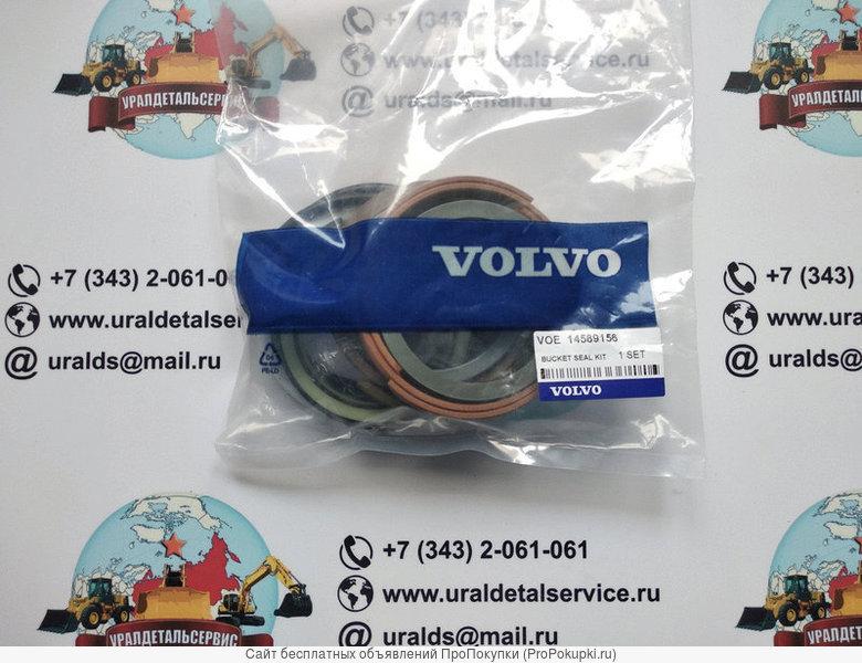 Ремкомплект гидроцилиндра Volvo 14589156
