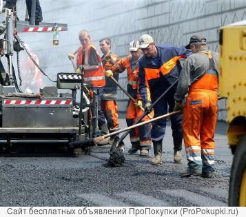 Дорожные Работы,Асфальтирование территории - укладка асфальта