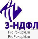 3-НДФЛ ( вычеты)