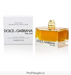 Тестеры парфюмерии - новое поступление