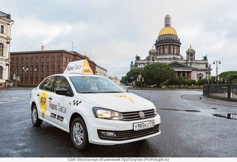 Подключение водителей Таксопарк Яндекс Такси